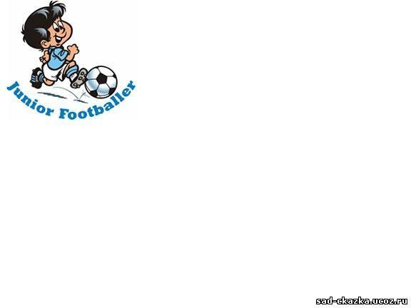 футбол кока кола